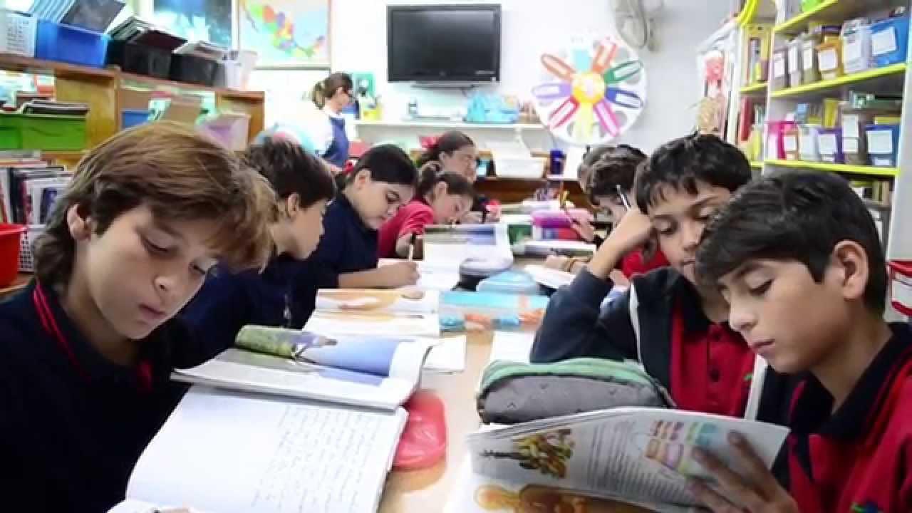 Colegio de San José Pilcalli escuela primaria guadalajara